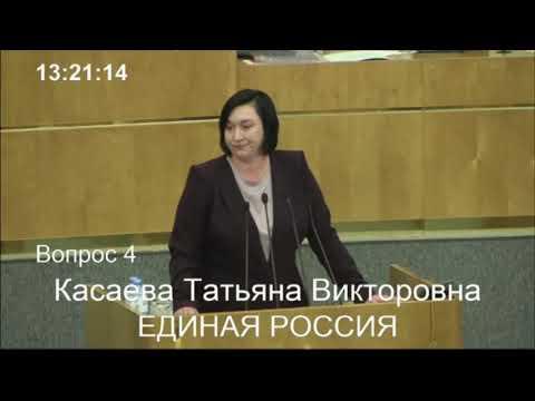 Сказ о том, как Единая Россия закон о повышении зарплат учителям провалила