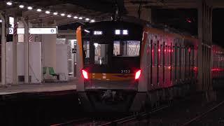 【新車の自走回送】京成3150形3153編成 出場回送