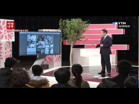 웨어러블 로봇의 모든 것 - 한창수 한양대학교 교수 / YTN 사이언스