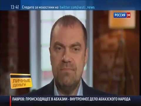 Представитель банка ТРАСТ о программе рефинансирования