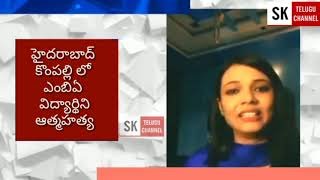 Viral Selfy Video Lo Vurivesukunna College ammai--in Short Film SK Telugu Channel