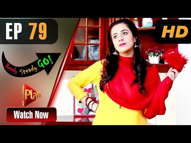 Ready Steady Go - Episode 79 | Play Tv Dramas | Parveen Akbar, Shafqat Khan | Pakistani Drama