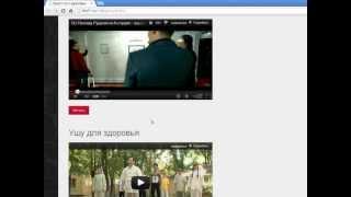 Видео-презентация саттелита