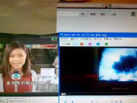 在內地看香港新聞報道TVB六點半新聞報道2012年08月20日 - YouTube
