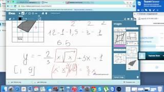 Производная степенной функции Математика подготовиться к экзаменам