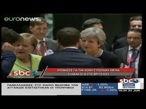 Πρώτη Σελίδα στην Οικονομία - 23/6/2017 | Β.Τσεκούρας | SBC TV