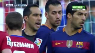 Скачать Полный матч Барселона Атлетико Мадрид от 30 01 2016 22 тур Ла Лиги