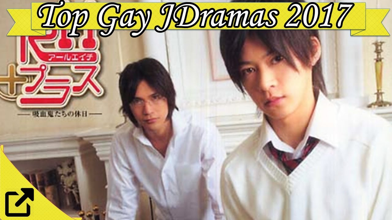 Top 10 Japanese Gay Dramas 2017 Lgbtq