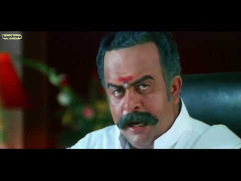 Rajamanikyam Full Tamil Movie | Mammootty, Rahman, Manoj K. Jayan, Saikumar, Ranjith