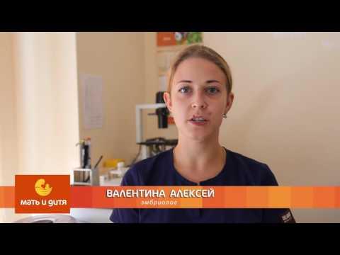 Лечение бесплодия: пункция фолликулов