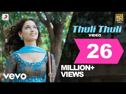 Paiya - Thuli Thuli Tamil Lyric | Yuvanshankar Raja | Karthi, Tamannaah