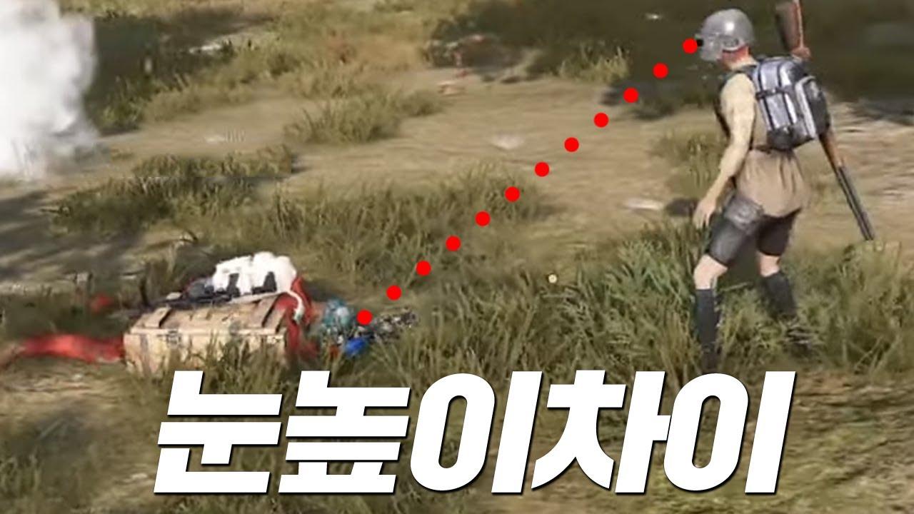 돌잡이미션중 일어난 역대급 매치 feat. 아마추어빡고수