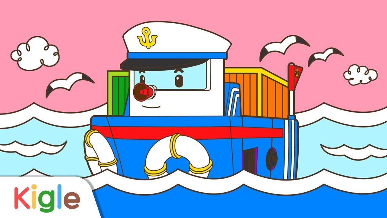 배 색칠하기 | 마린 | 배 | 로보카폴리 스케치북 | 어린이 색칠놀이, 그림그리기, 화가놀이 | KIGLE TV | 키글 TV
