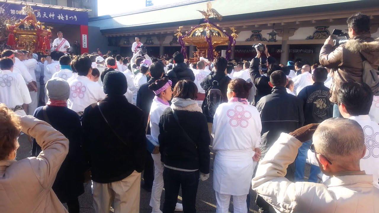 UME MATSURI Yushima Tenjin