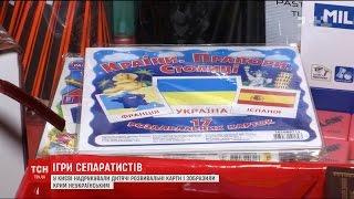 Київська фірма, яка виготовляє ігри для дітей, на картках зобразила Крим російською територією