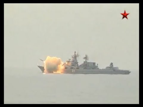 Varyag Missile Cruiser In Action