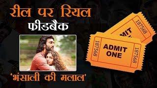 भंसाली की मलाल से मीजान ने हिंदी सिनेमा में टपोरी हीरो की वापसी...Malaal Movie Review