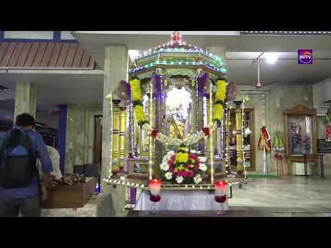 KVTV - Ettumanoor St. Joseph Knanaya Church Feast 2018