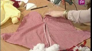 فاي سابا تصنع كياس زينة للمطبخ Roya l