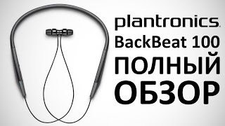 наушники Bluetooth Plantronics BackBeat 100 Black