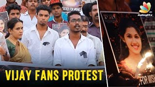 തീയറ്ററില് കൂകിവിളിക്കാന് മാത്രമല്ല വിജയ് ഫാന്സ് | Vijay fans protest agaist Mischel shaji case