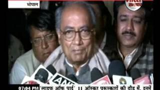 mp congress gutbaji/sunil shrivastava/bharat samachar