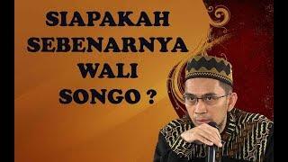 Siapakah Sebenarnya Wali Songo Oleh Ustadz Adi Hidayat