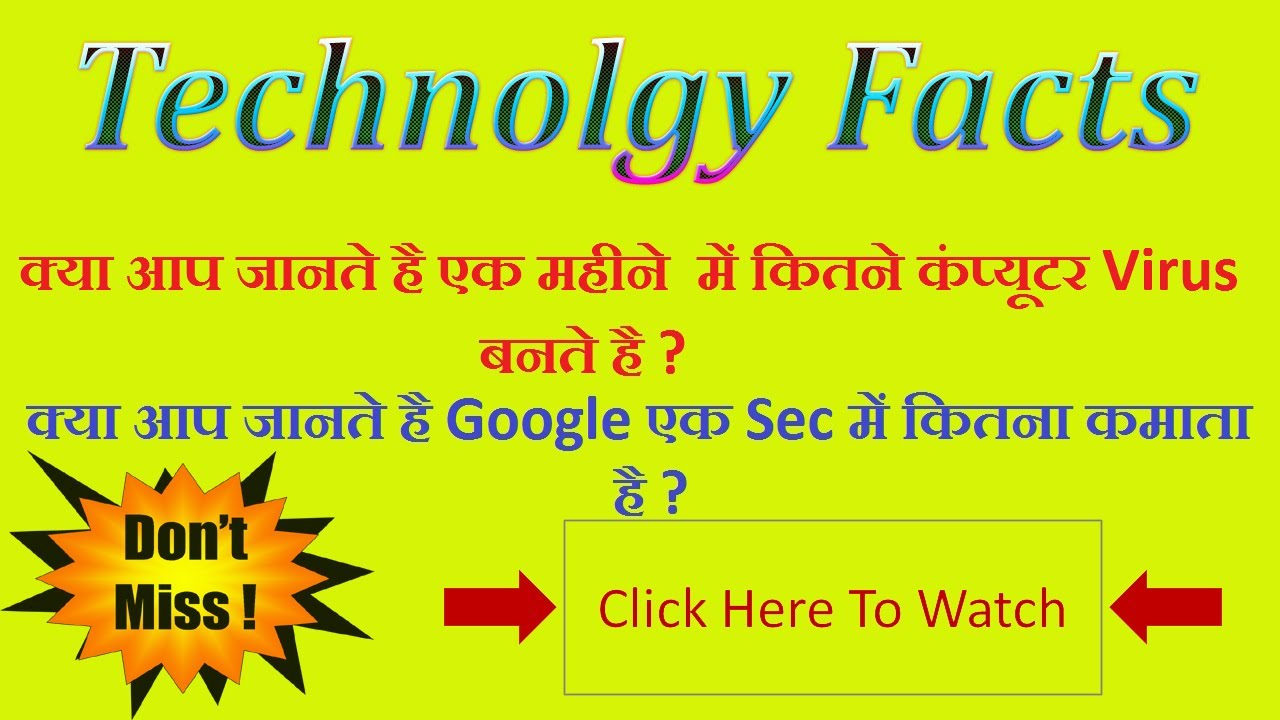 computer facts in hindi pdf