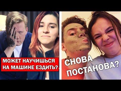 Блогеры против Любарской | Инстасамка и Олег снова сняли постанову?