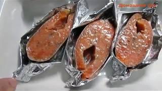 Стейки Форели в Духовке! Запекаем рыбу в духовке! Домашняя еда!
