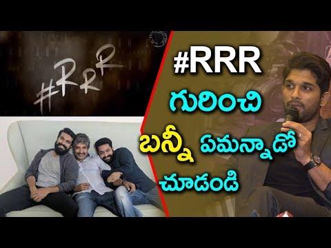 #RRR Motion Teaser|Bunny Comments On #RRR|#RRR గురించి బన్నీ ఏమన్నాడో తెలిస్తే షాకవుతారు|GARAM CHAI