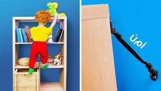 22 حيلة عملية سهلة  لتحسين منزلك