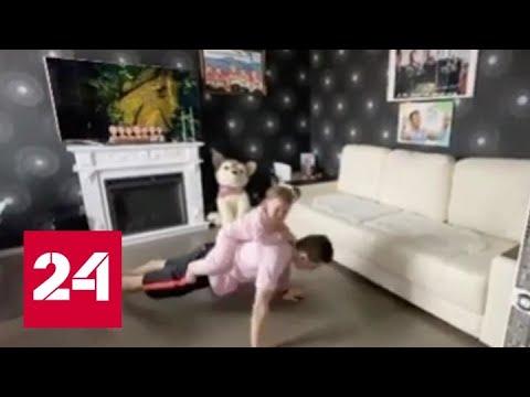 Самообразование, мастер-классы и онлайн-свадьбы: как россияне переживают карантин - Россия 24
