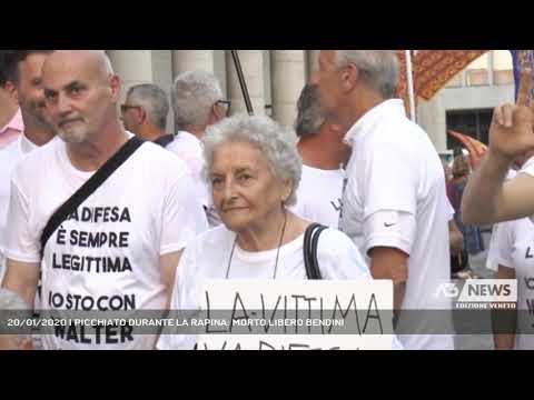 20/01/2020 | PICCHIATO DURANTE LA RAPINA: MORTO LI...
