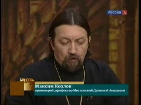 """""""Что делать?"""" Русская Православная Церковь в современной России."""