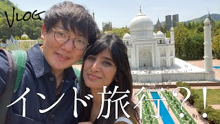 【ENG sub】インド人彼女と日帰り旅行日光 | Travel Vlog | A day trip from Tokyo with my Indian girlfriend
