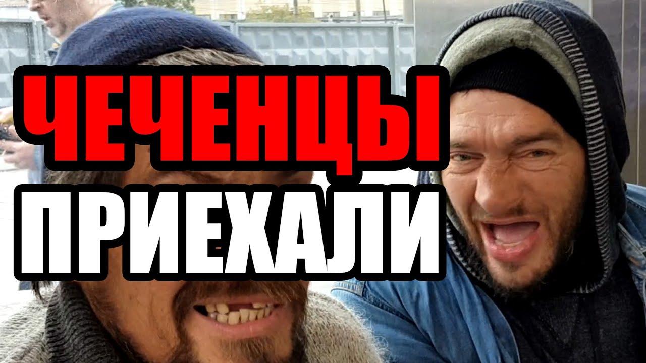ЛюдиУблюди (Серия 48). Визит чеченцев или как Костя