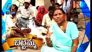 Chittamma | Margadarshi | 9th May 2021 | Full Episode | ETV Andhra Pradesh