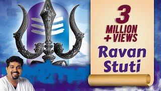 Ravan Stuti | रावण स्तुति | Lord Shiva | Shankar Mahadevan | Times Music Spiritual