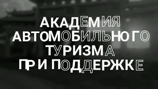 Куликово поле 15,16.09.2018