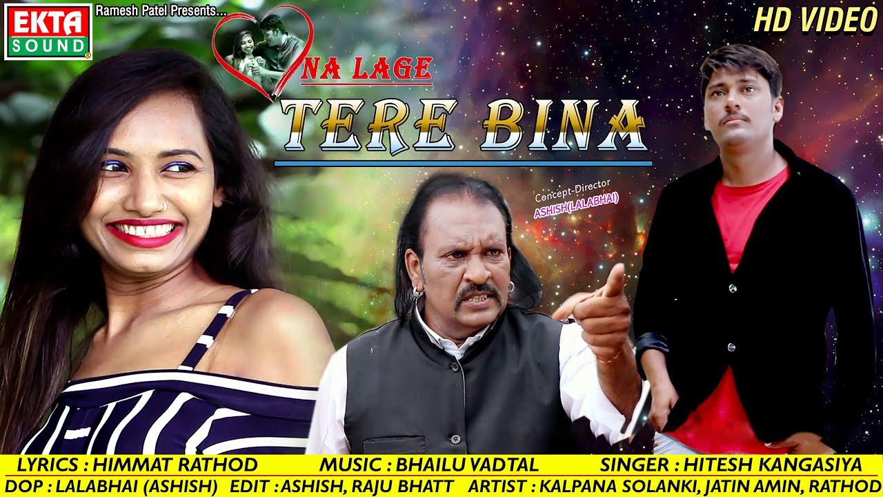 Dil Na Lage Tere Bina || दिल ना लगे तेरे बिना || Hitesh Kangasiya || HD Video || Ekta Sound Hindi