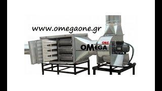 Εξαερισμός με Συστήματα  Ενεργού Άνθρακα Kitchen Ventilation Carbon Filtration Unit(https://www.omegaone.gr/el/eidos/eksaerismos---meletes-kai-egkatastaseis/energos-nthrakas---sistimata-monadon-kai-analosima-eksaerismoi-epaggelmatikis- ..., 2016-08-15T21:59:41.000Z)