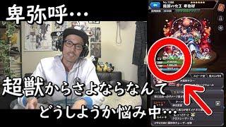 【チャンネル登録】 ・MOYA GamesTV https://www.youtube.com/channel/U...