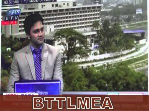 Interview/Business Program of Mr. M Shahadat Hossain, Director of BTTLMEA on 09th July 2014.