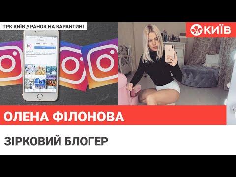 Телеканал Київ: Як зробити свій Instagram популярним
