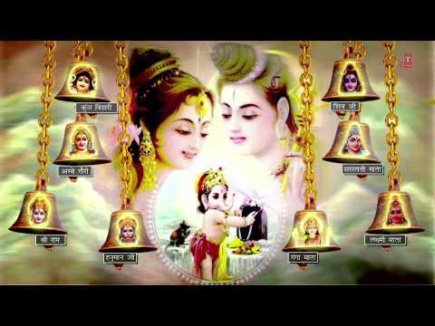 Aarti Collection By Kumar Vishu [Full Audio Songs Juke Box] I Aarti