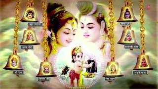 Aarti Collection By Kumar Vishu [Full Audio Songs Juke Box] I Aarti