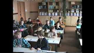 Урок-96 Школа №2 -2ч(2) Березино, Беларусь