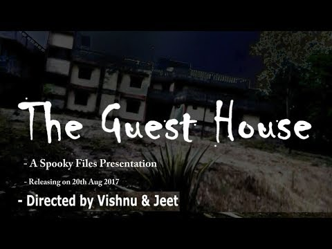 The Guest House Official Trailer HD | Spooky Files  | 20th Aug 2017  |