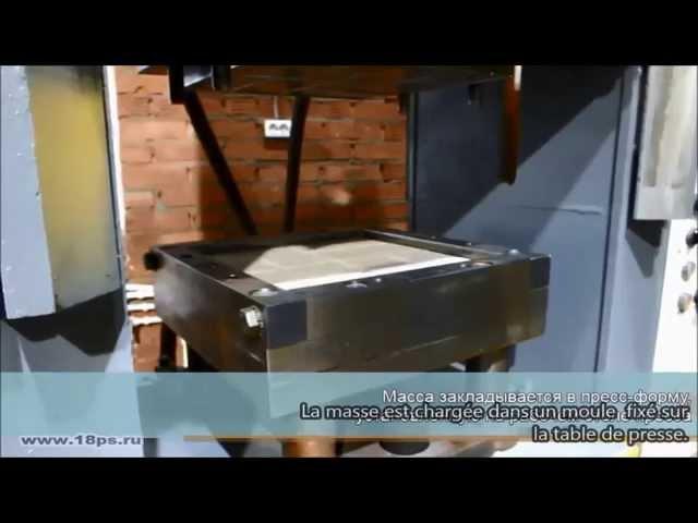 Inspection et essais des équipements avant livraison au client
